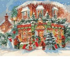 Рождественский городок KH3533