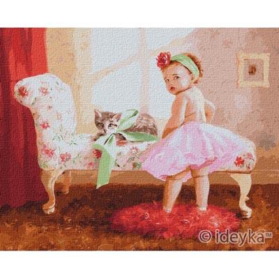 KHO2376 Картина по номерам Подарок принцессе Идейка