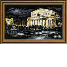 Набор для вышивания Риолис 1638 Большой театр